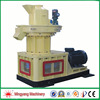 Professional supplier 1000kg per hour eco-friendly pellet pressing machine with best price
