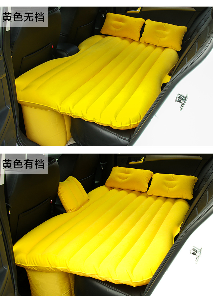 2017 hot sale adult sized car bed air bed inflatable pull out chair bed with Air Pump