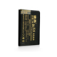 Shenzhen factory low price battery for Nokia BL-5C , cell phone battery for BL-5C