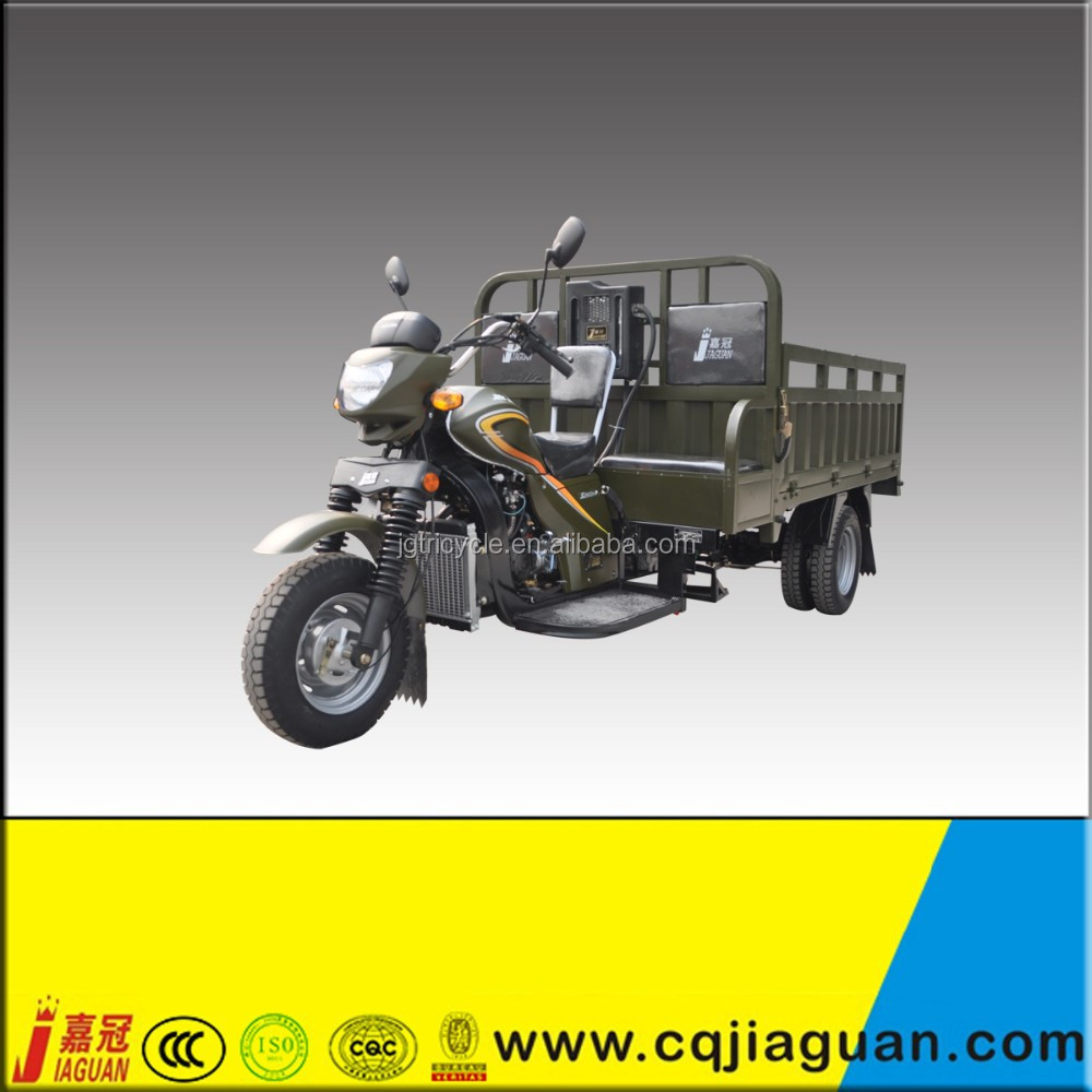 Competitive Price Three Wheel Motorcycle/Tricycle With Cargo Box