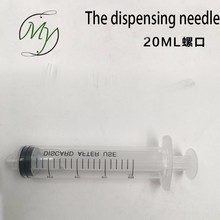 Plastic syringe 150ml Transparent large oil Pumping enema Large caliber dispensing syringe