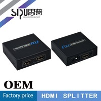 SIPU Full HD/3D HDMI Splitter 1x2,HDMI Splitter 1 in 2 out