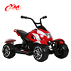 stickers spiderman kids electric bike motorcycle/trendy kids electric quad bike/best selling en14765 electric quad bike for kids