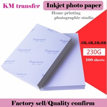 Professional inkjet glossy/matte cast coated/RC bulk photo paper