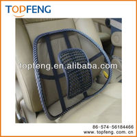 AIR FLOW MESH LUMBAR BACK SUPPORT FOR CAR
