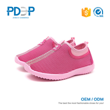 High quality free sample children fashion sport casual shoes for girls