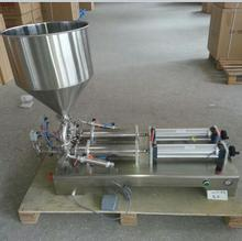 semi automatic double nozzle paste/cream filling machine on sale