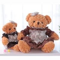 Baby Merry Christmas Bear Rattle Plush Toy/Stuffed Christmas Teddy Bear toy