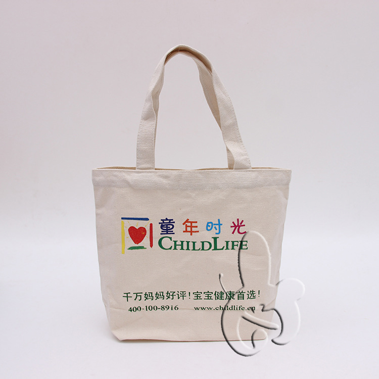beige color hand sewing durable canvas cotton promotional bags with customized logo