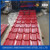 color metal roofing sheets prices