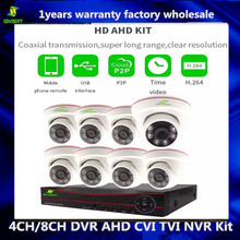 8 ch channel CCTV Camera DVR Security System Kit Inc H.264 Network Mobile Access DVR