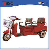 New 2015 gas powered tricycle