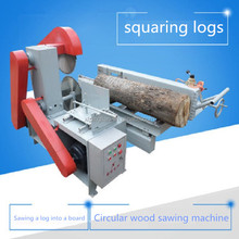 Full automatic precision round wood push table saw /2 m log push table saw /3 m log push bench saw woodworking machine