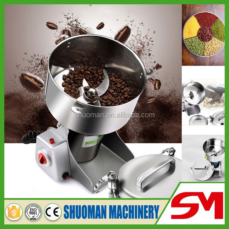 700g multifunctional corn mill machine with <strong>prices</strong>