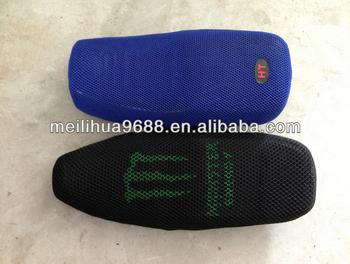 8mm 3D mesh motorcycle seat covers