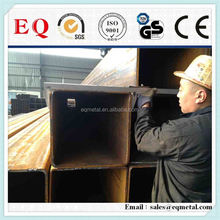 Gal square steel pipe tube mild steel square tubes aisi 1020 steel tube
