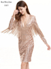 Long Sleeve V Neck Tassels Vintage Sequin Beaded Bodycon Party Cocktail Dresses