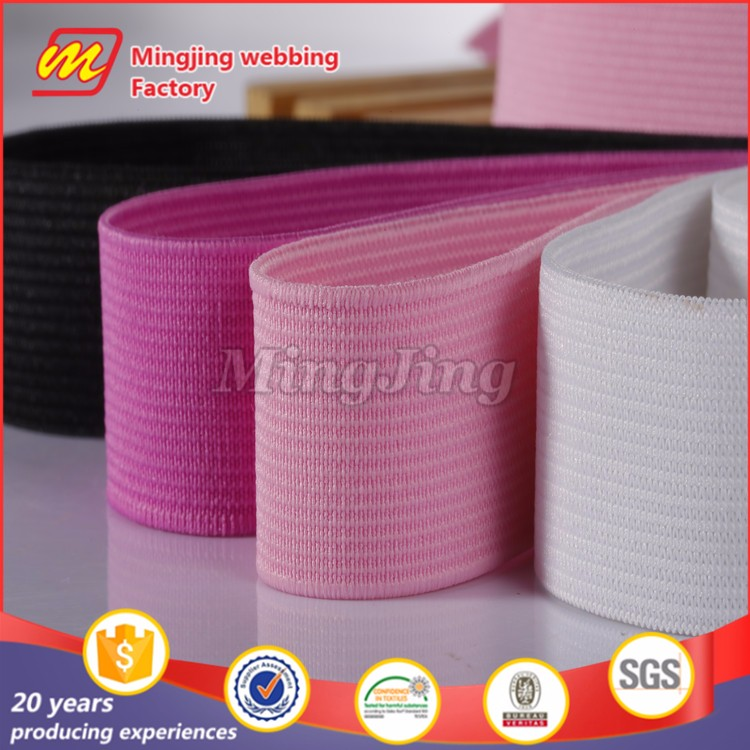 High quality strong woven elastic band