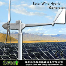 price ! hybrid wind generator 5kw , easy installation, low noise cheap portable