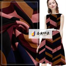 Made in China fashion woven print your own 100 polyester fabric manufacturers
