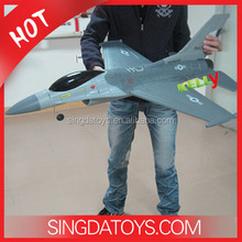 Good Sale 105CM Big 2.4G 4 Channel RC Brushless Aeroplane F16 RC Jet
