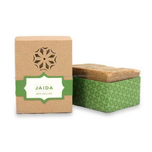 Small Brown Kraft Paper Gift Packaging Soap Box