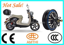 electric hub motor for golf car, electric car motor 5kw, motor for electric scooter 60V 2000W, AMTHI
