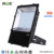50 watt 100 watt 150 watt 200 watt 250 watt led flood light