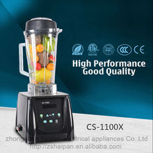 2014 new commercial heavy duty dualetto food processor