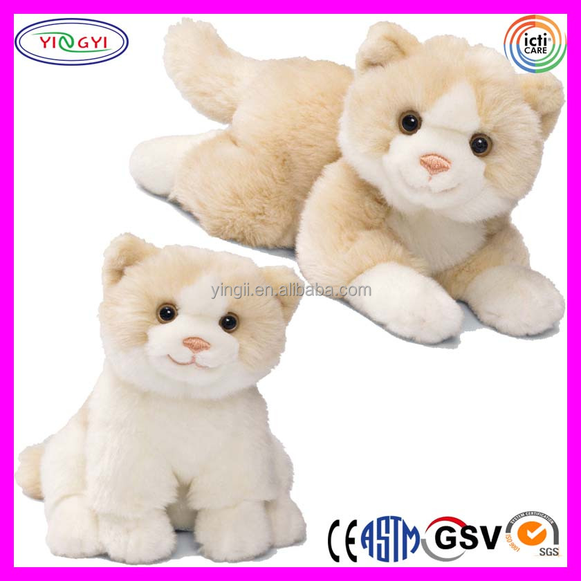 A535 Kids Playing Beige Cat Soft Toy Animal Plush Russ Stuffed Toys