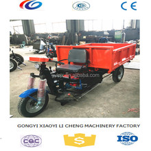 Chinese manufacturer tricycle cargo