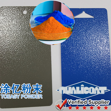 Wrinkle Texture High Temperature Thermal Sublimation epoxy polyester Coating Powder Chrome Paint