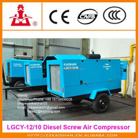 423CFM 10Bar Rotary Screw Air Compressor / Diesel Driven Portable Screw Air Compressor On Sale