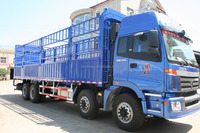 big and new powerful engine foton 8x4 cargo trucks for sale
