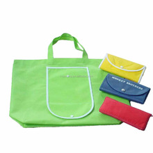 Custom Logo Printed Wholesale Foldable Shopping Bag Promotional Customed Pp Non Woven Bag