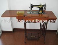 New Butterfly brand JA2-1 Domestic sewing machine