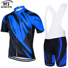 KIDITOKT pro brand cycling clothing china/custom cycling jerseys no minimum/Cycling jerseys set