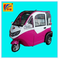 2015 the newest model of YF electrical three wheel vehicle