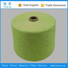 Yarn manufacturer bag mop surplus blended polyester yarn