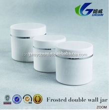 Plastic Cosmetic Double Wall Jar Manufacturer Wholesale 100g Luxury Empty Body Cream Container for Cosmetics
