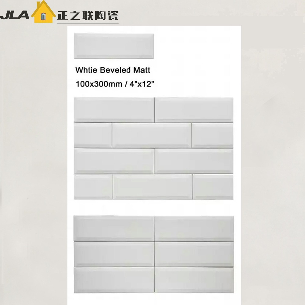 Matte subway tile