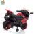 WDLQ158 Cheaper Baby Electric Car 6V 4Ah Children Ride On Motorcycle For Sale Kids y8 Car Racing Games