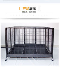 wholesale large steel metal dog kennels cage