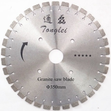 350mm 14 inches china supplier diamond saw blade power tools