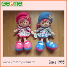 JM8850 Custom Stuffed Rag Doll for Girl