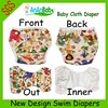 2014 Hot Sell New Baby Products Reusable Cloth Swim Diapers