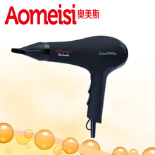 Italy design 2200w super turbo electric SENSOR Hair hairdryer automatic auto standing Professional Blow hair dryer for salon