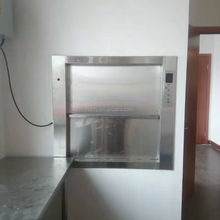 Good quality dumbwaiter goods service lift delivery goods dumb waiter