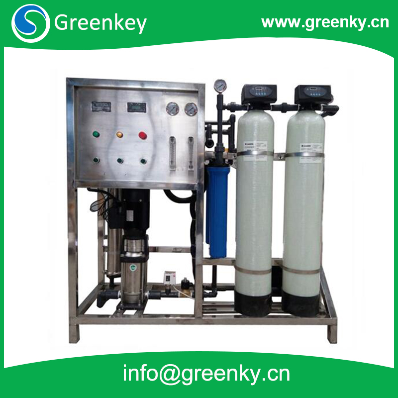 500LPH reverse osmosis ro commercial water purification <strong>system</strong>