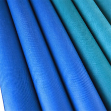 medical disposable pp spunbond non woven fabric